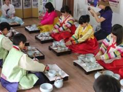 요초당 전통문화 체험관